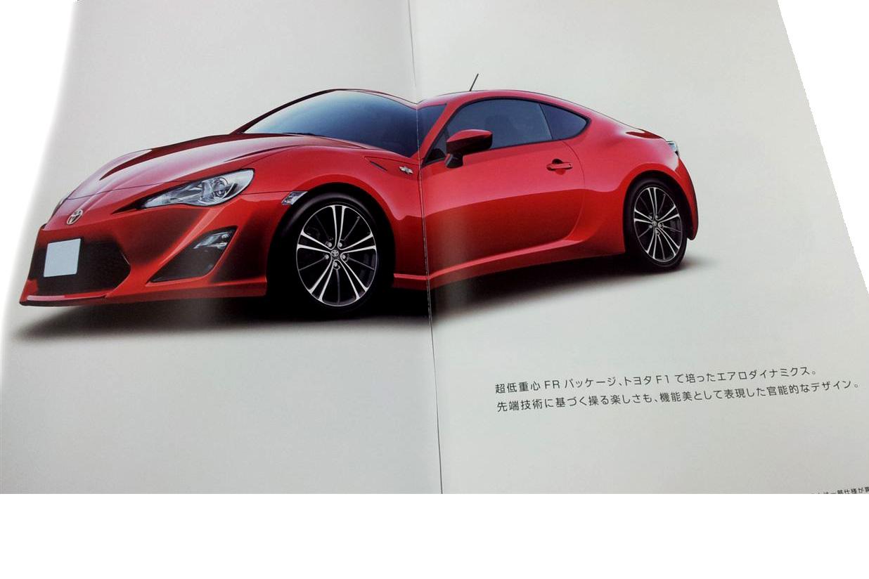 ToyotaFT-02-2