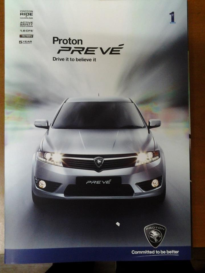 Proton Prevé brochure1