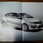 Proton Prevé brochure4