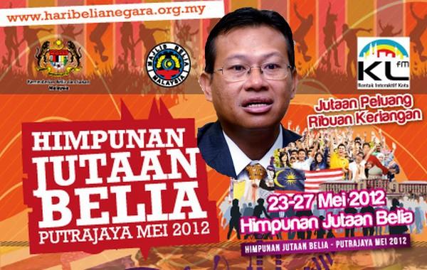himpunan jutaan belia mei 2012