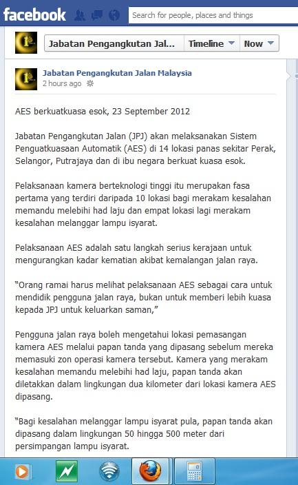 lokasi AES kamera