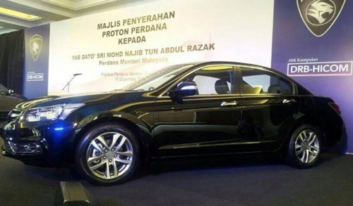 Proton Hand Over Honda Accord Based Perdana To PM