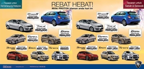 Proton Cash Rebate Promotion
